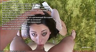Trainer For Suckers - Тренер для ХУЕсосок - RUS text - русский текст